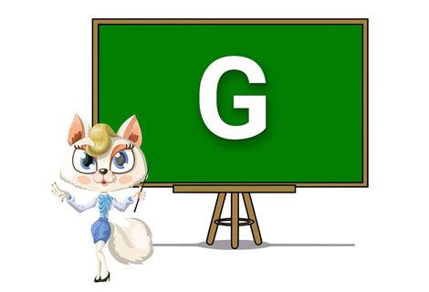 Teacher g