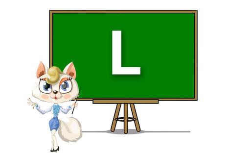 Teacher l