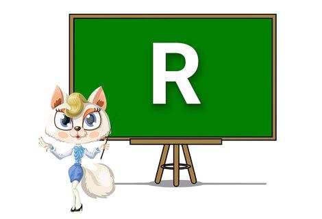 Teacher r