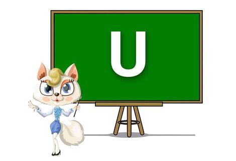 Teacher u