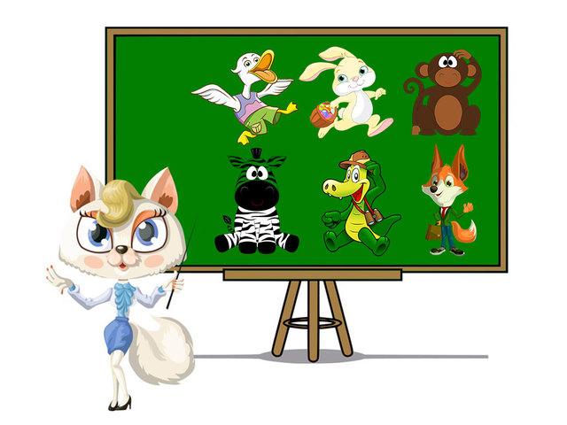 Teacher animal banner