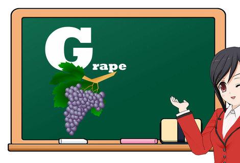 Teacher fruit g