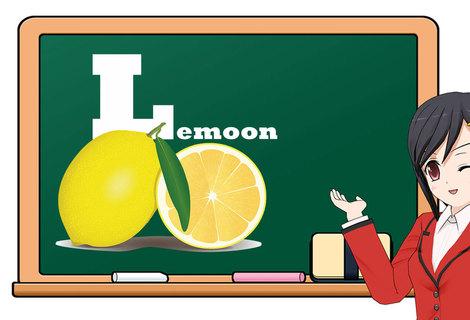 Teacher fruit l