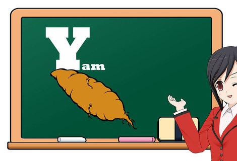 Teacher fruit y