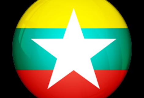 Flag of burma myanmar
